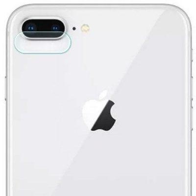 Wozinsky Camera Tempered Glass szkło hartowane 9H na aparat kamerę iPhone 8 Plus / iPhone 7 Plus
